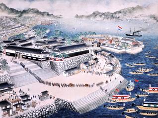神戸開港150年記念特別展「開国への潮流~開港前夜の兵庫と神戸~」