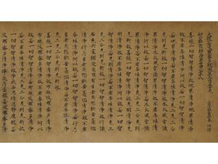 館蔵 秋の優品展 大般若経と禅宗