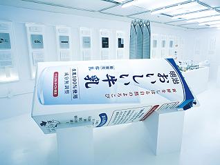 企画展「デザインの解剖展: 身近なものから世界を見る方法」