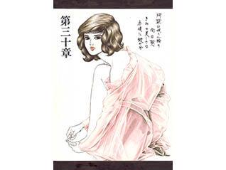 画業60年還暦祭 バロン吉元☆元年