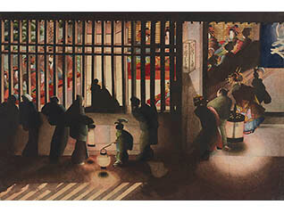 開館40周年記念 太田記念美術館所蔵 肉筆浮世絵名品展 ―歌麿・北斎・応為