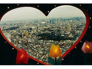 FUJIFILM SQUARE 企画写真展 11人の写真家の物語。新たな時代、令和へ「平成・東京・スナップLOVE」