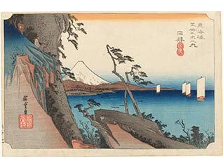 由比本陣公園25周年記念 今昔東海道ステヰシヨン