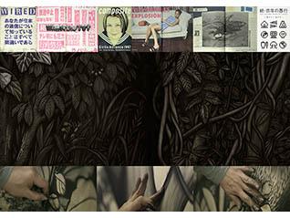 本と美術の展覧会vol.3「佐藤直樹展:紙面・壁画・循環」