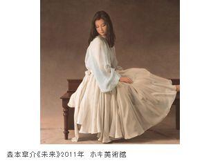 心ゆさぶる写実絵画 -今を生きる日本の作家たち