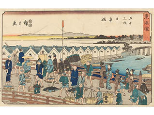 これも五十三次 ~広重が描いた三つの東海道~