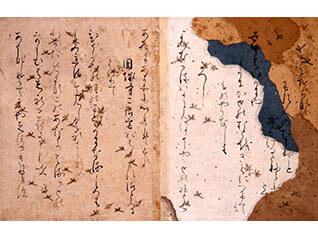 開館60周年記念名品展Ⅰ筆跡の雅び―古筆・古写本・近代書跡―
