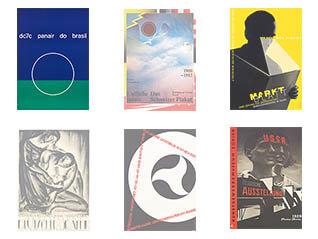 20世紀のポスター[図像と文字の風景] ―ビジュアルコミュニケーションは可能か?