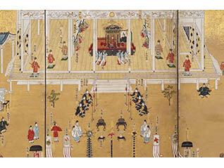 御即位記念 特別展 皇室の名宝