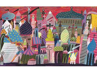 ブラチスラバ世界絵本原画展 こんにちは!チェコとスロバキアの新しい絵本