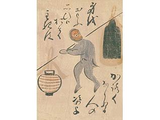 特集展示 大津絵と江戸の出版