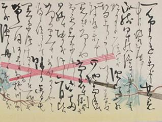 愛娘への手紙 ―『名君』鍋島直正の素顔