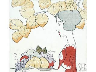 夢二生家の秋