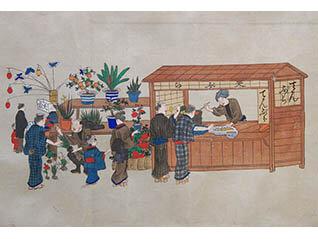 特集展示 日本の食の風景 -「そとたべ」の伝統-
