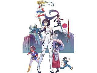 MANGA都市TOKYO ニッポンのマンガ・アニメ・ゲーム・特撮 2020