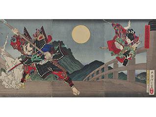 芳年-激動の時代を生きた鬼才浮世絵師