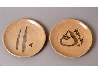 令和2年度早春展 財団設立70周年記念 細川家四代展―護立・護貞・護熙・護光―