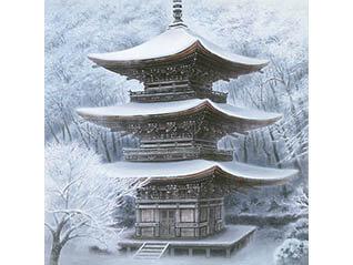 郷さくら美術館 ベストセレクション—絶景への旅—