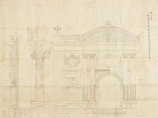 特別陳列「帝国奈良博物館の誕生 ―設計図と工事録にみる建設の経緯―」