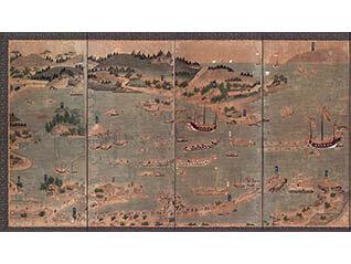 特集展示「海の帝国琉球-八重山・宮古・奄美からみた中世-」