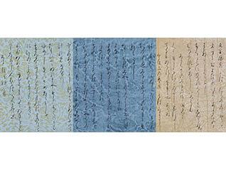 企画展 彩られた紙―料紙装飾の世界―