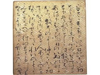 加賀百万石 文武の誉れ―歴史と継承―