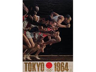 1964—福岡県文化会館、誕生。