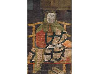 伝教大師1200年大遠忌記念 特別展「最澄と天台宗のすべて」