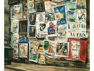 生誕120年記念 荻須高徳展 ―私のパリ、パリの私―