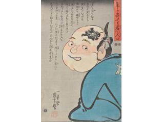 江戸の遊び絵づくし-おもしろ浮世絵版画