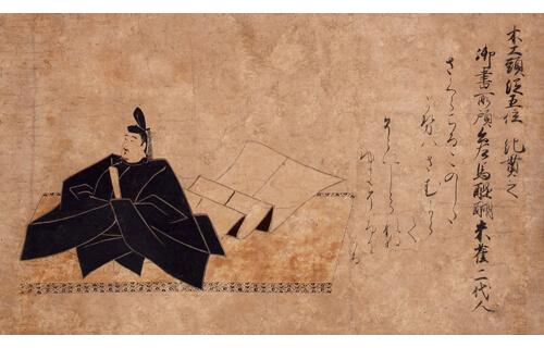 歌仙と歌枕 五島美術館-1