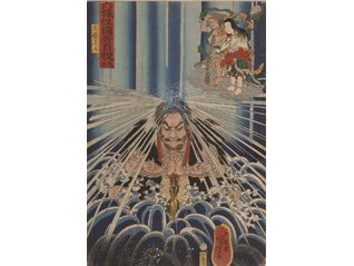 国芳イズム―歌川国芳とその系脈 武蔵野の洋画家 悳俊彦コレクション