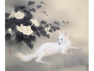 動物画を中心とする全所蔵作品を一堂に 生誕135年 孤高の画家 橋本関雪