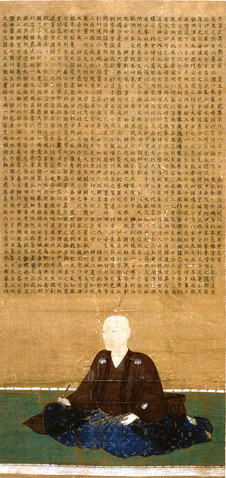 熊本大学永青文庫研究センター設立10周年記念 細川家と「天下泰平」-関ケ原からの40年- 永青文庫-1