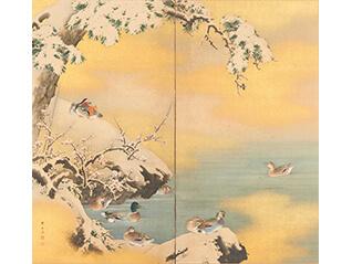 [生誕140年記念特別展] 木島櫻谷 PartⅡ木島櫻谷の「四季連作屏風」+近代花鳥図屏風尽し