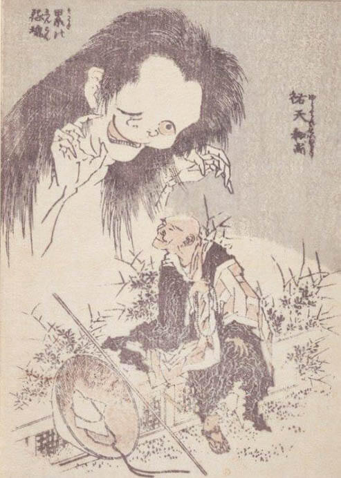 浦上コレクション 北斎漫画:驚異の眼、驚異の筆 うらわ美術館-9