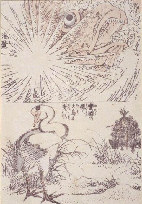 浦上コレクション 北斎漫画:驚異の眼、驚異の筆 うらわ美術館-2