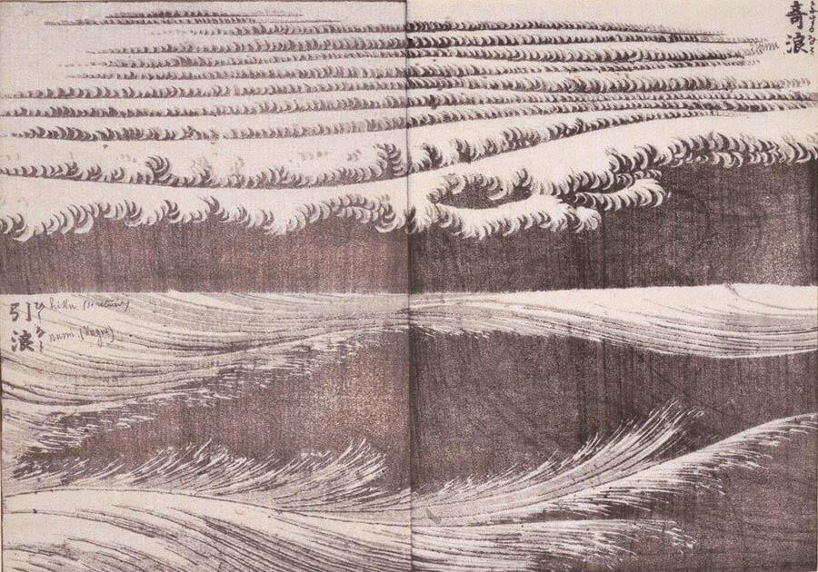 浦上コレクション 北斎漫画:驚異の眼、驚異の筆 うらわ美術館-3