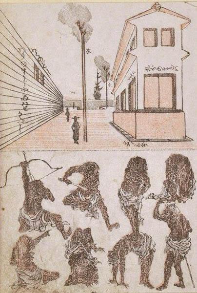 浦上コレクション 北斎漫画:驚異の眼、驚異の筆 うらわ美術館-4