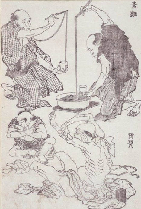 浦上コレクション 北斎漫画:驚異の眼、驚異の筆 うらわ美術館-6