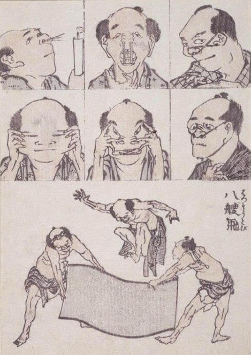 浦上コレクション 北斎漫画:驚異の眼、驚異の筆 うらわ美術館-7