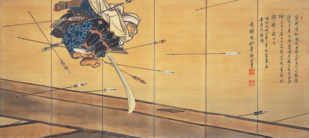 鈴木松年の画像 p1_27