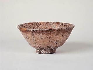 川喜田半泥子を育てた名品 ―石水博物館の茶道具-