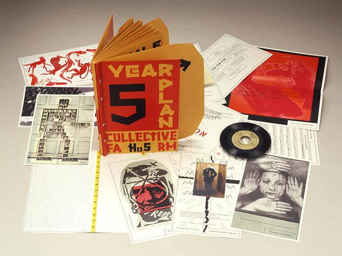 美術への挑戦 1960's-80's:秘蔵されていたアート・ブック うらわ美術館-4