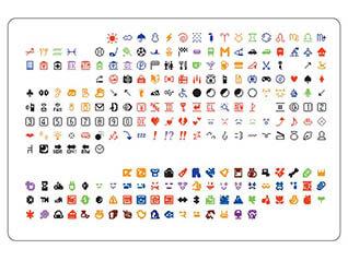 ケータイ絵文字のほっこりワールド NTT DOCOMO の初期の絵文字から