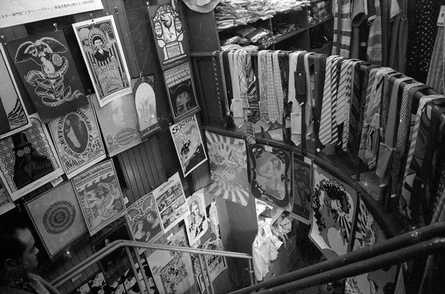 1968年 激動の時代の芸術 | 静岡県立美術館 | 美術館・展覧会情報 ...