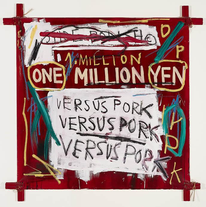 バスキア展 メイド・イン・ジャパン Jean-Michel Basquiat Made in Japan 森アーツセンターギャラリー-3