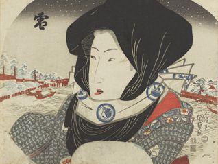 歌川国貞~和の暮らし、和の着こなし。