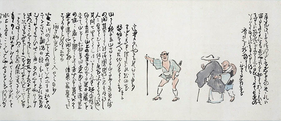 日本の素朴絵 ーゆるい、かわいい、たのしい美術ー  三井記念美術館-11