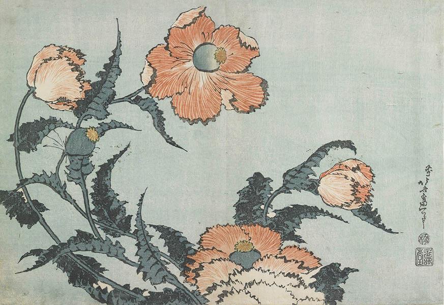 大浮世絵展-歌麿、写楽、北斎、広重、国芳 夢の競演 福岡市美術館-9